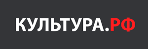 Кульутра РФ